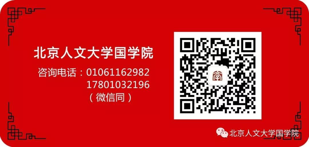 微信图片_20200628111949.jpg